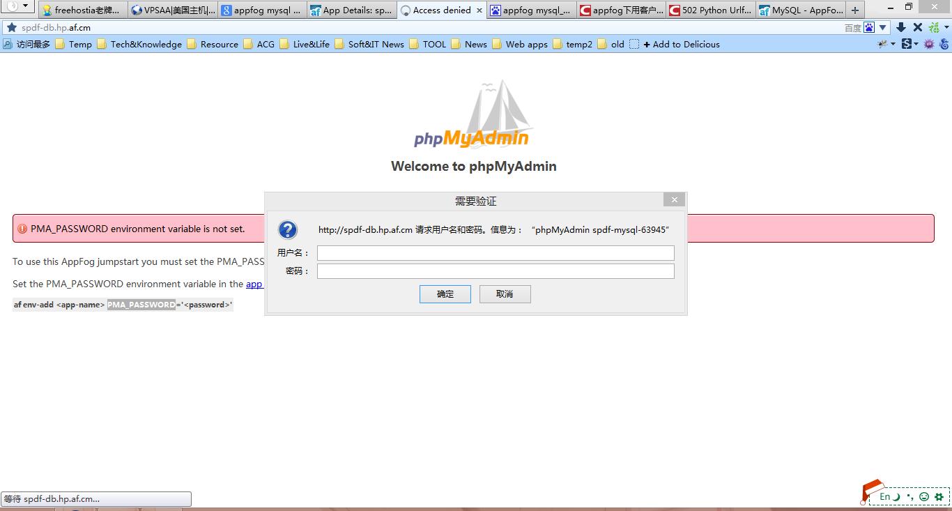af-phpmyadmin-login