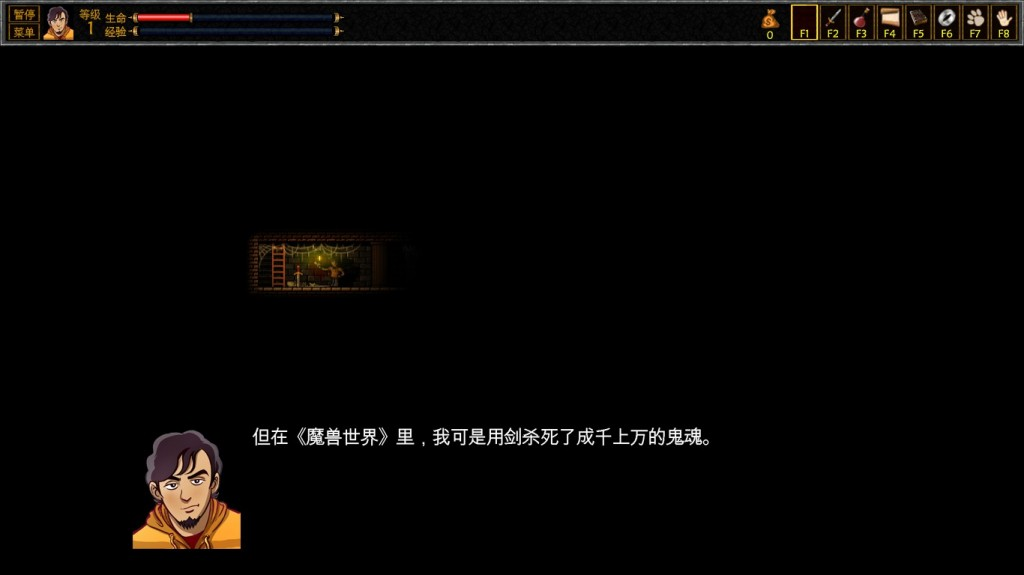 2013-06-20_00001